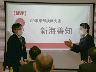 MVP 横浜支店の新海さん