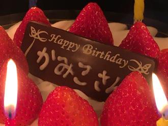 名前入りのケーキです