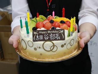 細谷部長のお誕生日お祝いケーキ
