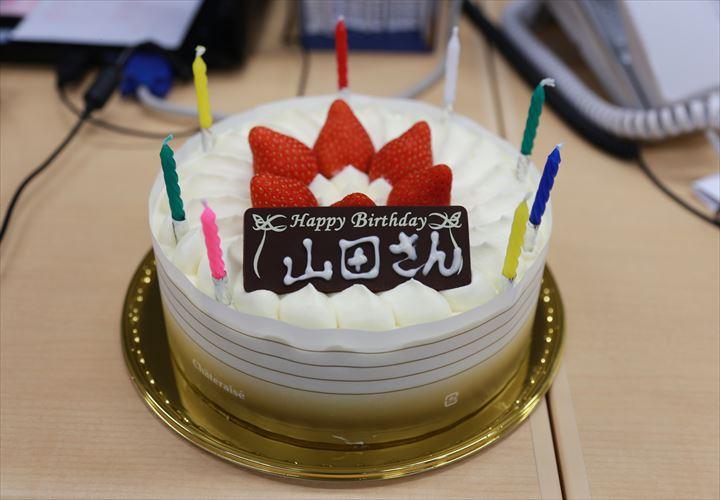 山田さんのバースデーケーキ