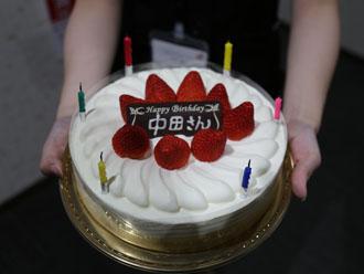 中田さんの誕生日ケーキ