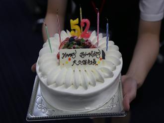 社長のお誕生日ケーキ